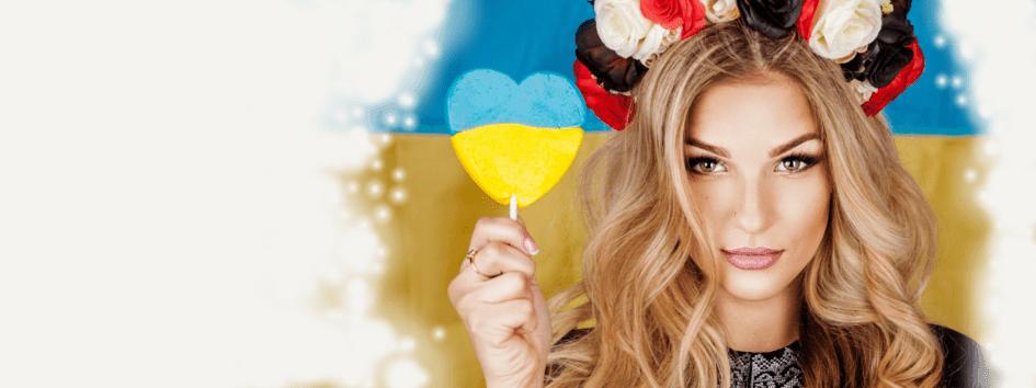 Voulez-vous rencontrer une femme ukrainienne ?  Faîtes le test