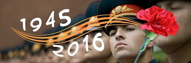 victory day 1255146 640